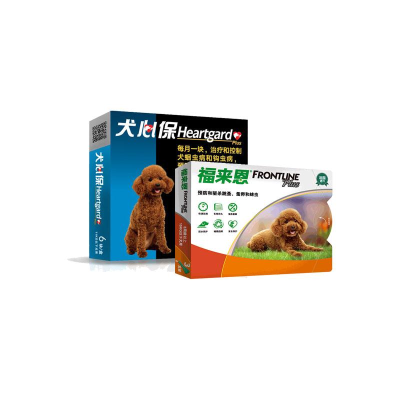 勃林格 福来恩半年套包 小型犬 0.67ml*6支/2盒+6粒/盒