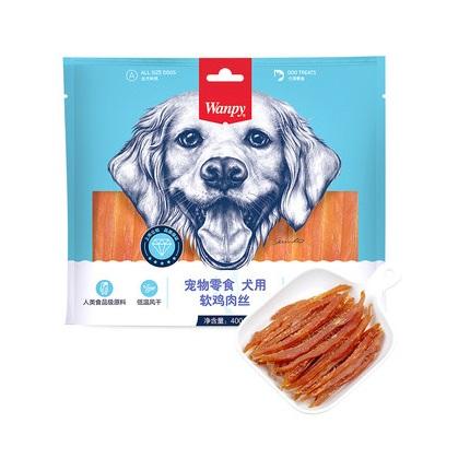 Wanpy17版 犬用软鸡肉丝400g 软鸡肉丝400g