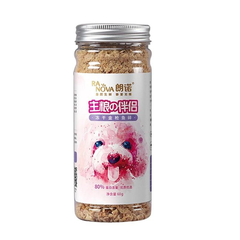 朗诺犬零食 纯肉系列 罐装 主粮伴侣金枪鱼碎 60g