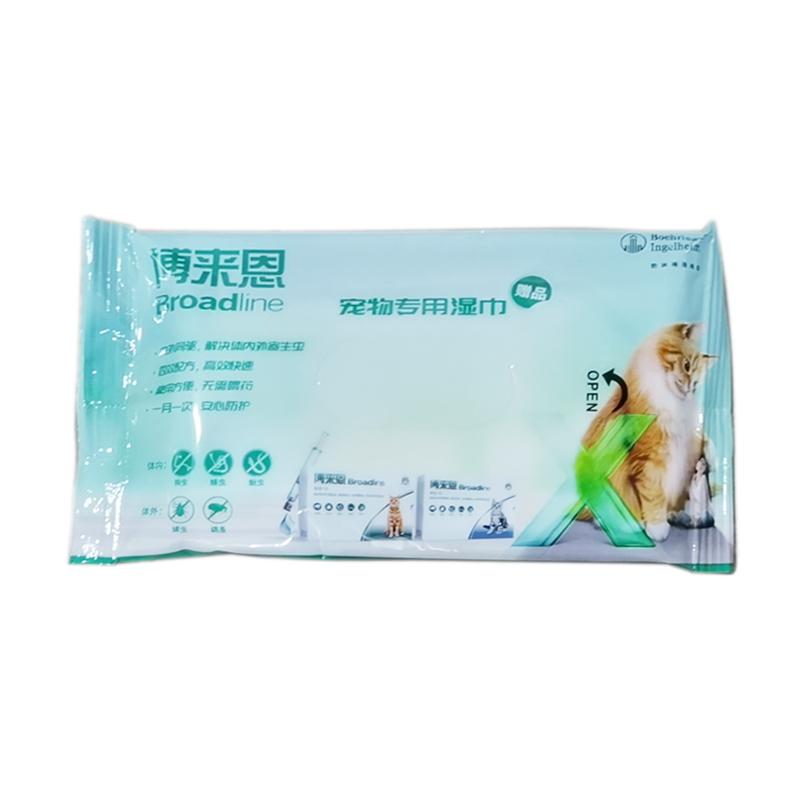【赠品】博来恩 宠物专用湿巾 1包
