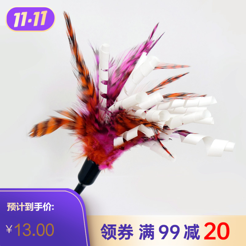 田田猫 螺旋短杆纸絮逗猫棒 1420A咖色杆