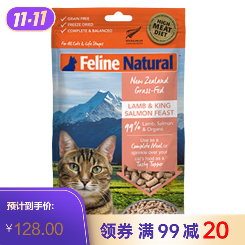 K9猫 冻干猫粮 羊肉&帝王鲑 100g