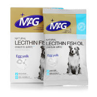 【3袋】MAG卵磷脂鱼油颗粒(犬用) 30g/袋