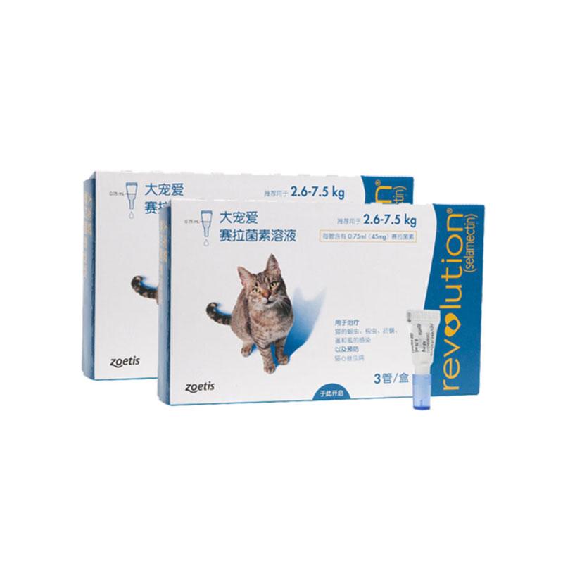 硕腾 大宠爱半年套包 2.6-7.5kg成猫用 0.75ml*3支/盒,共2盒