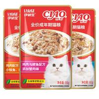 伊纳宝妙好全价成猫粮  鸡肉配方添加鲣鱼、鲣鱼松 80g