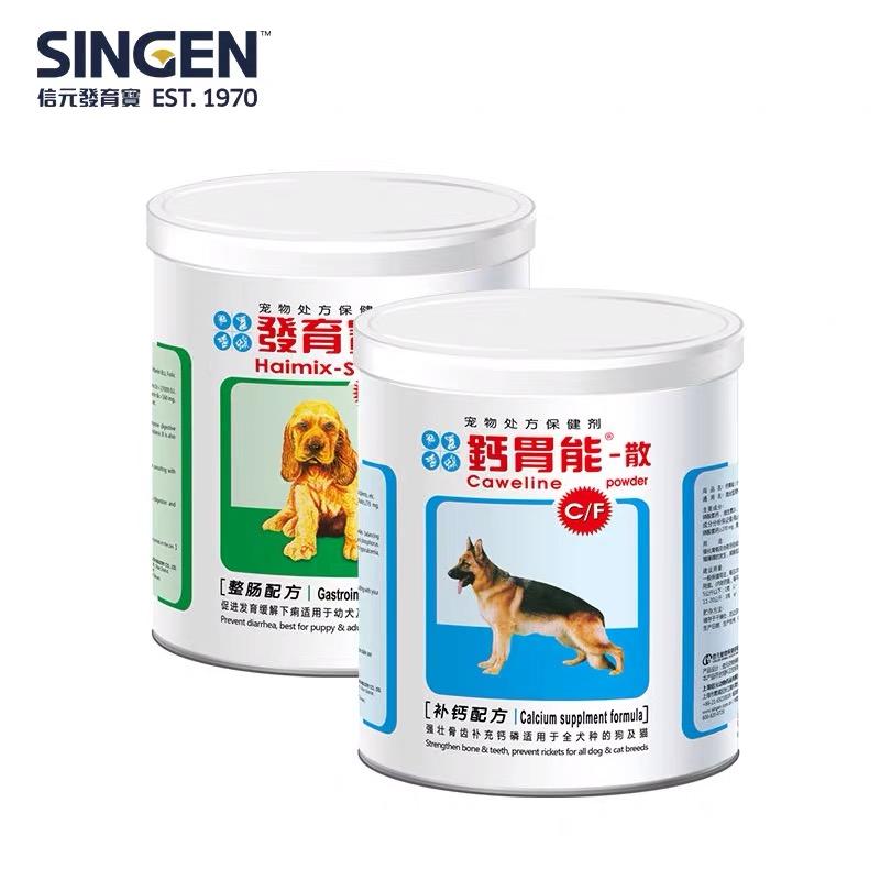 信元发育宝 狗狗钙胃能整肠护理套装 整肠350g+钙胃能450g