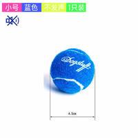 Kyjen酷极 网球单只装 花纹随机 小号 蓝色不发声