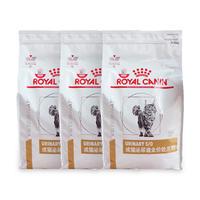 【3袋】皇家成猫泌尿道全价处方粮LP34/3.5KG 3.5KG*3袋