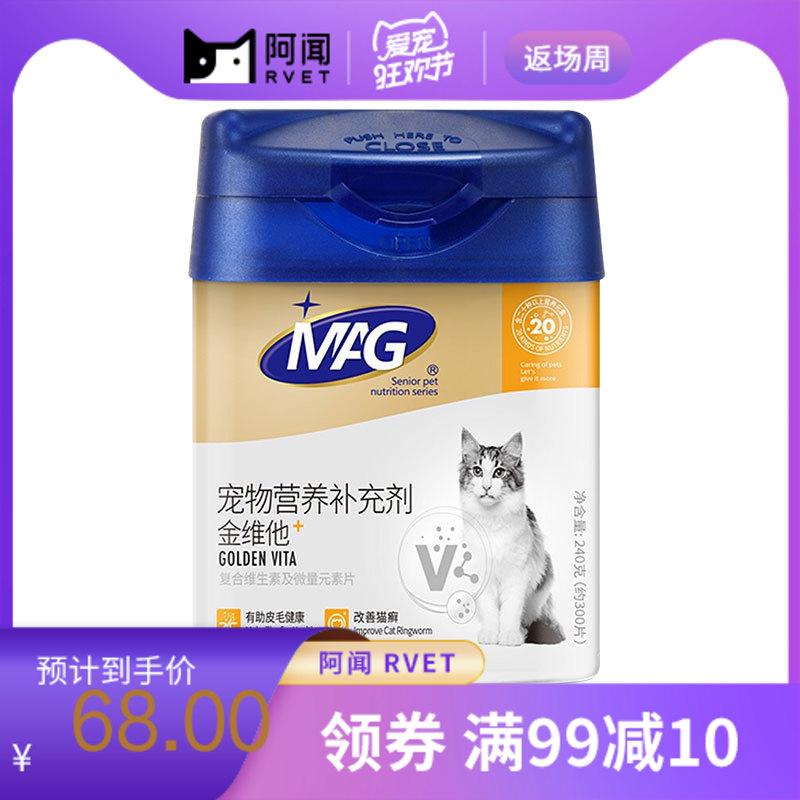 MAG金维他(猫用) 240g