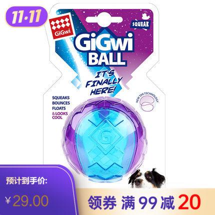 贵为 G-Ball球(大号,透明) 1个