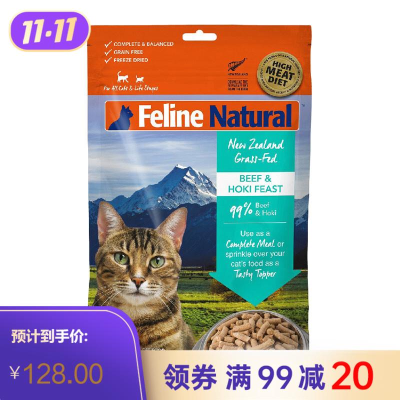 K9猫 冻干猫粮 牛肉&鳕鱼 100g