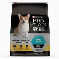 冠能 体重控制/绝育犬成年期全价犬粮 7kg