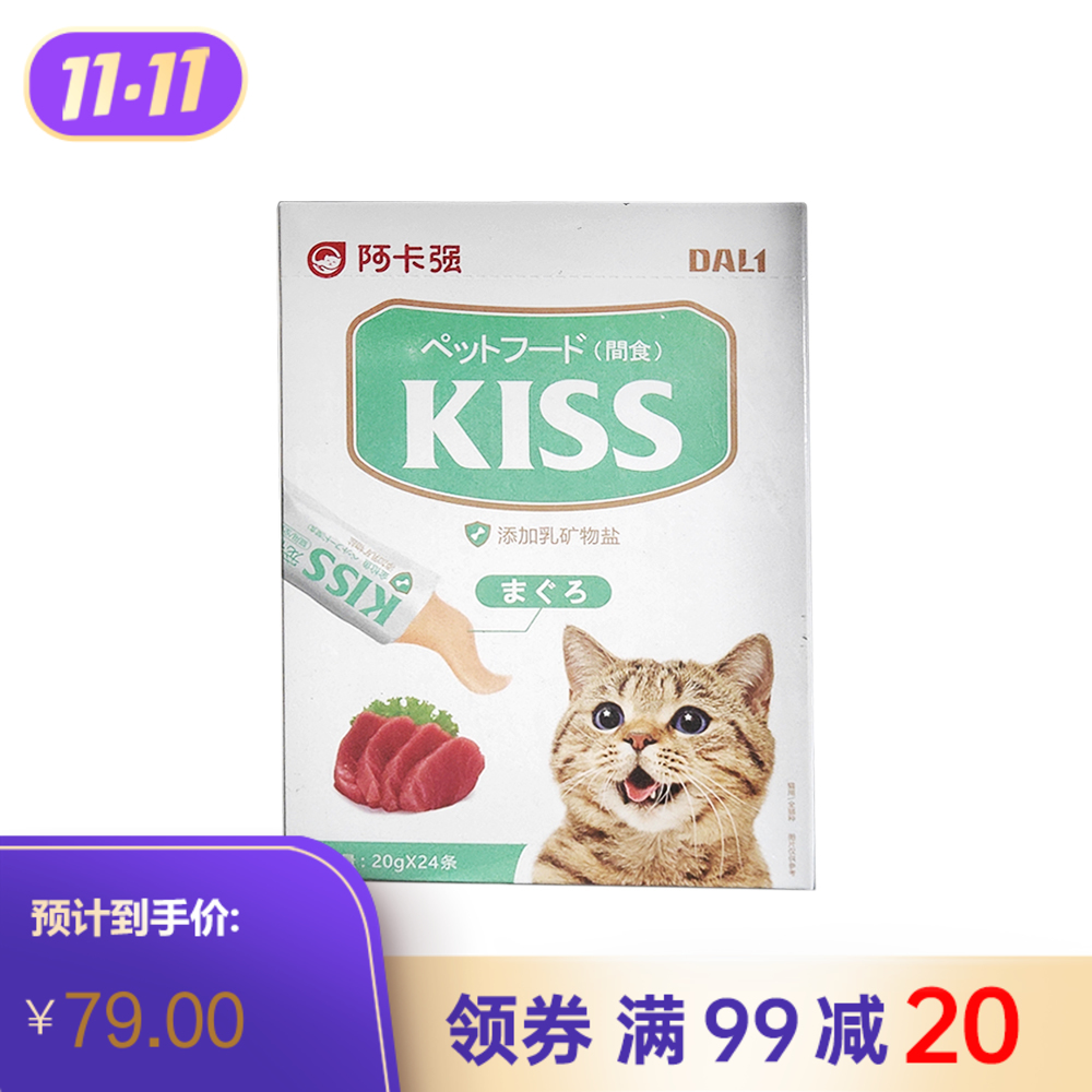 阿卡强猫条-金枪鱼口味 20g*24支/盒
