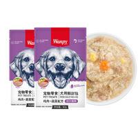 wanpy顽皮犬用(活力营养)鸡肉+蔬菜鲜封包 80g