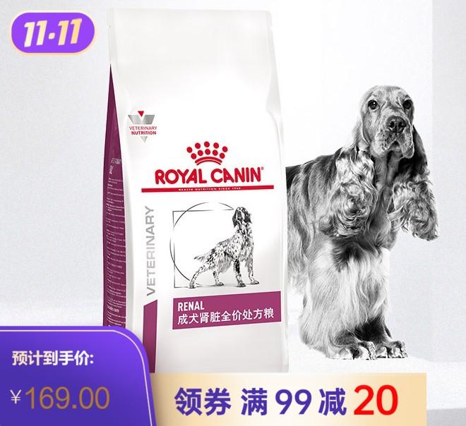 皇家 RF14 成犬肾脏处方粮 2KG