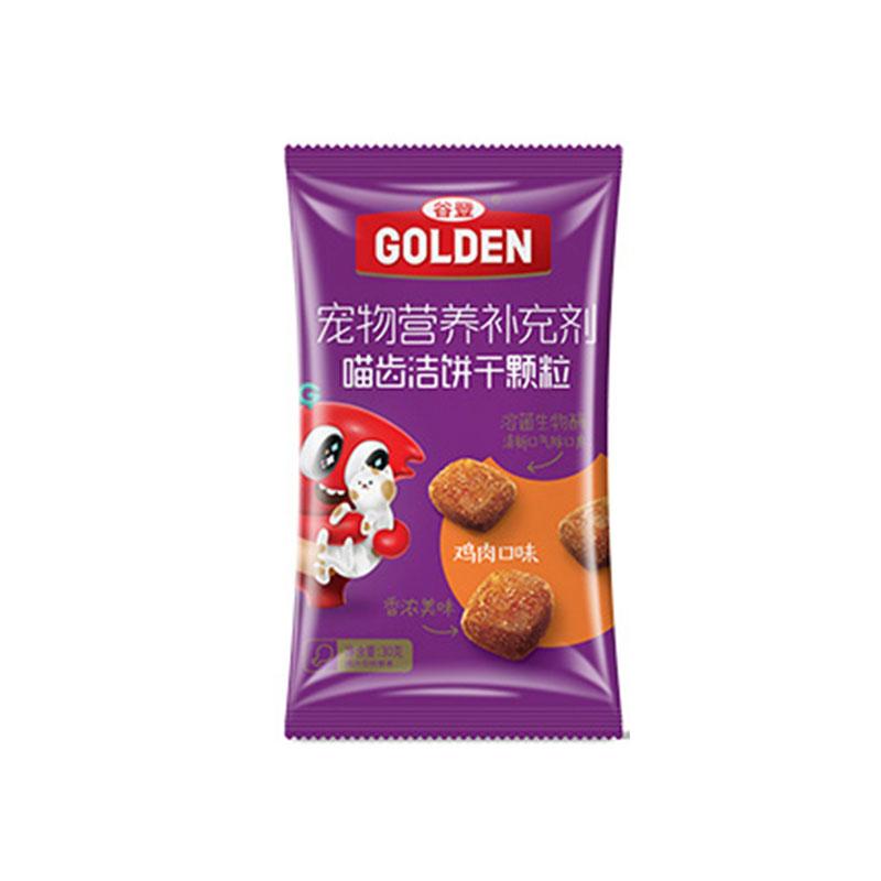 谷登喵齿洁饼干颗粒(鸡肉味) 30g
