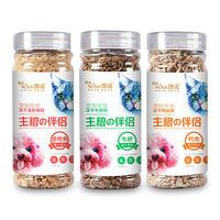 【3罐】朗诺 纯肉系列 罐装冻干 (犬猫通用,包装随机)