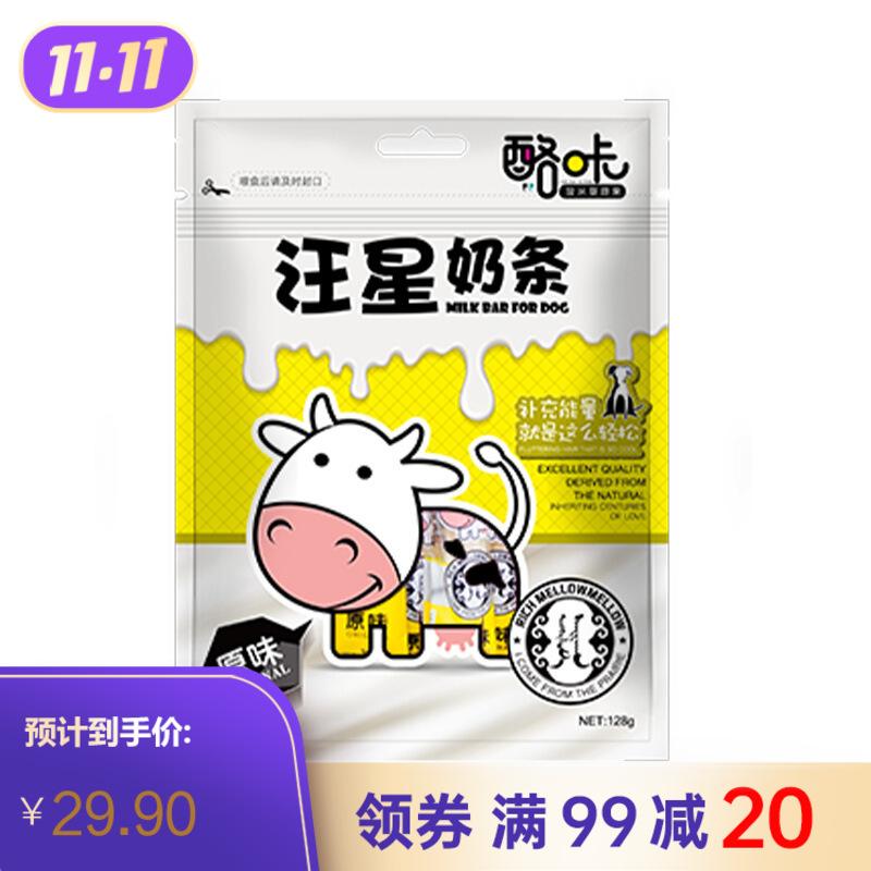 蒙贝 酪咔「犬用奶条 原味」 128g