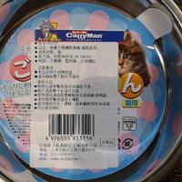 多格漫优雅不锈钢防滑碗-猫用蓝色 碗