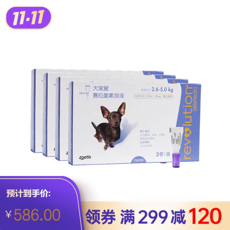 硕腾 大宠爱全年套包 2.6-5.0kg小型犬用 0.25ml *3支/盒,共4盒