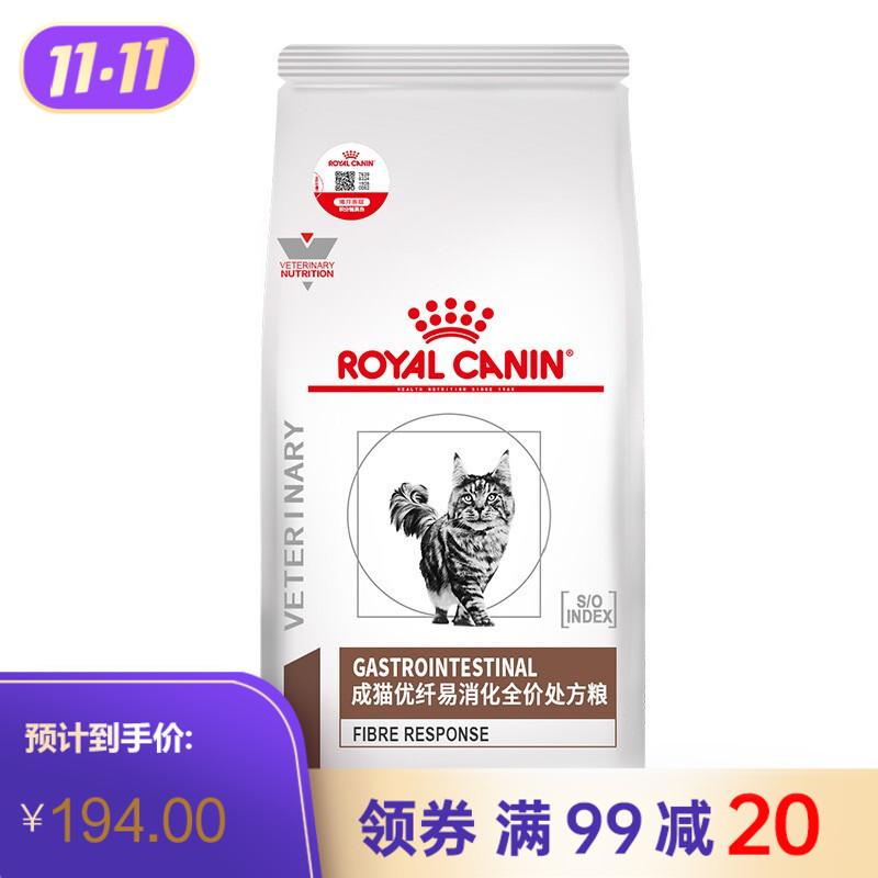 皇家成猫高纤易消化全价处方粮(FR31) 1.5kg/袋