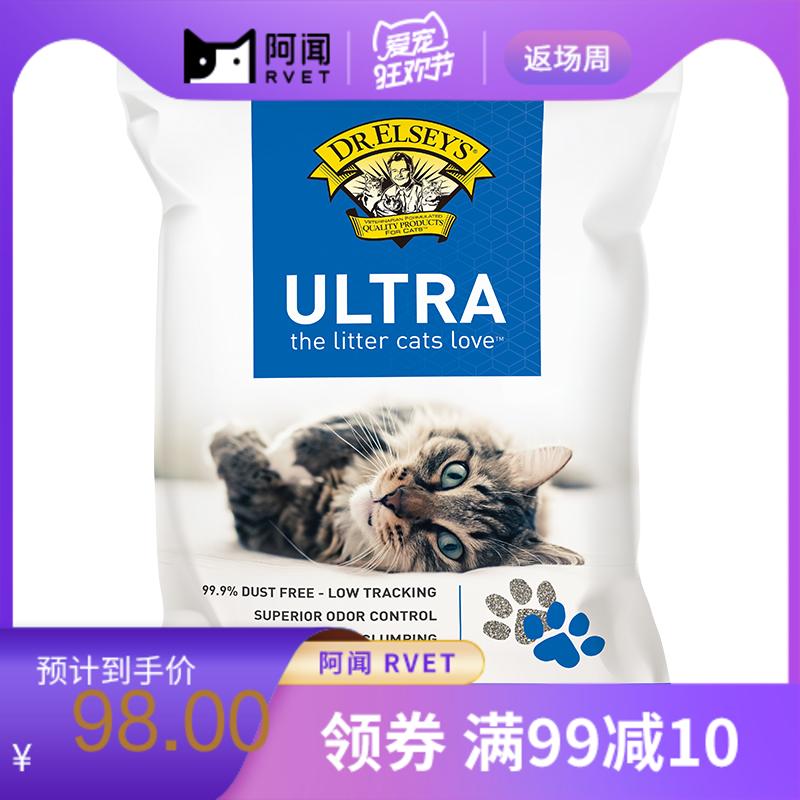 埃尔西博士 多猫强效  18磅猫砂(蓝标) 18磅
