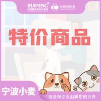 【到店服务】佳雯小麦特价商品第一波 皇家猫肾脏处方粮2KG