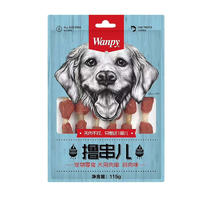 顽皮Wanpy 宠物零食撸串儿 犬用肉串鸡肉味 115g