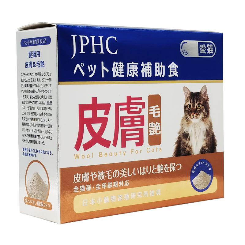 JPHC爱猫用美毛焕肤营养素(1g*30条) 30g