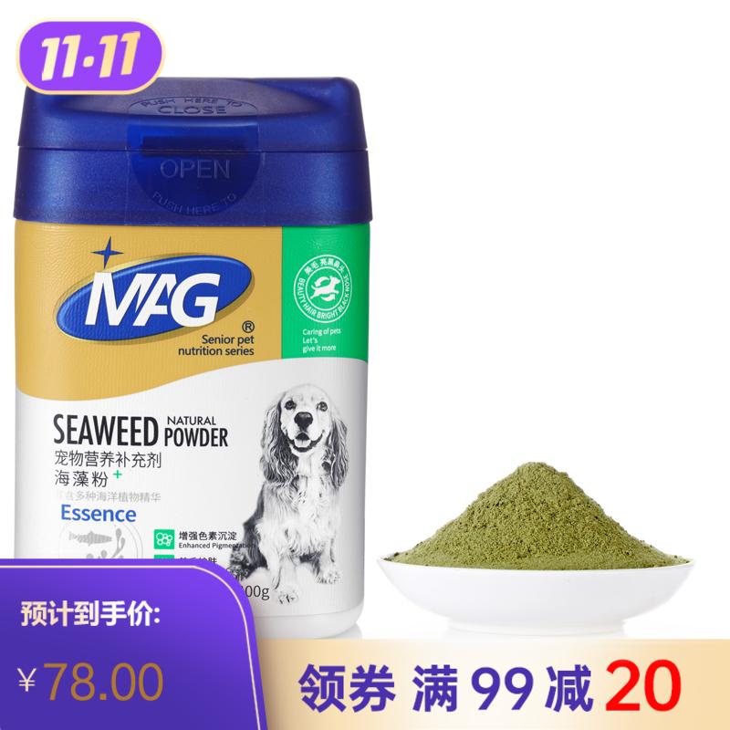 MAG海藻粉升级版 400g
