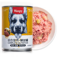 Wanpy顽皮 犬用 鸡肉+蔬菜罐头 375g