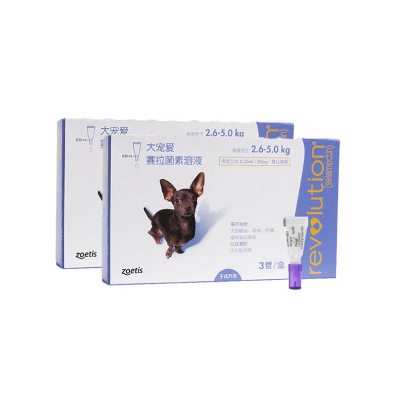 硕腾 大宠爱半年套包 2.6-5.0kg小型犬用 0.25ml *3支/盒,共2盒