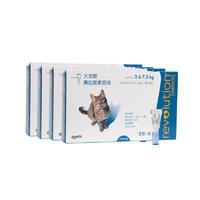 硕腾 大宠爱全年套包 2.6-7.5kg成猫用 0.75ml*3支/盒,共4盒