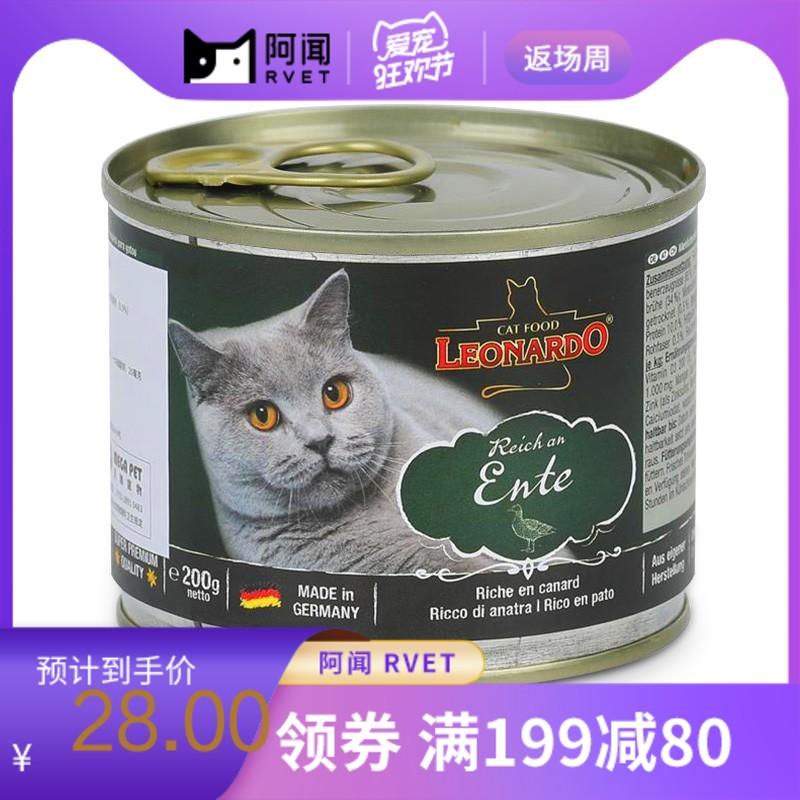德国小李子猫罐头Leonardo莱昂纳多无谷猫主食罐头零食 鸭肉配方 200g/罐