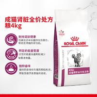 皇家成猫肾脏全价处方粮FR23 4kg