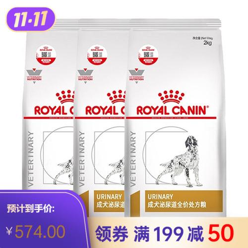 【3袋】皇家成猫肾脏全价处方粮RF23/1.5KG 1.5KG*3袋