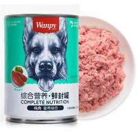 Wanpy顽皮 犬用 鸡肉罐头 375g
