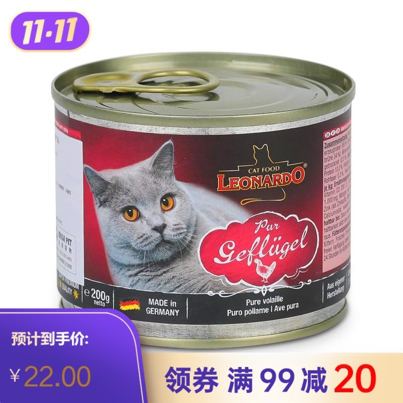 德国小李子猫罐头Leonardo莱昂纳多无谷猫主食罐头零食 家禽肉配方 200g/罐