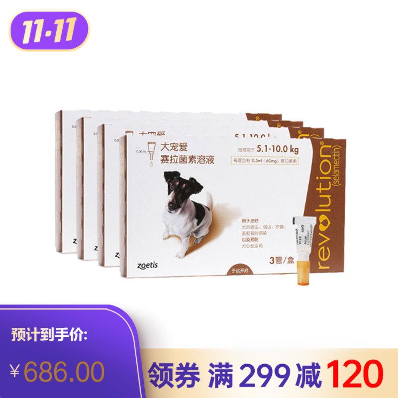 硕腾 大宠爱全年套包 5.1-10.0kg中小型犬用 0.5ml*3支/盒,共4盒