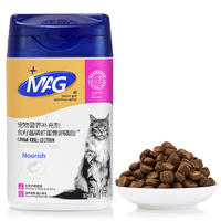MAG鱼籽酱磷虾蛋黄卵磷脂(猫用) 350g