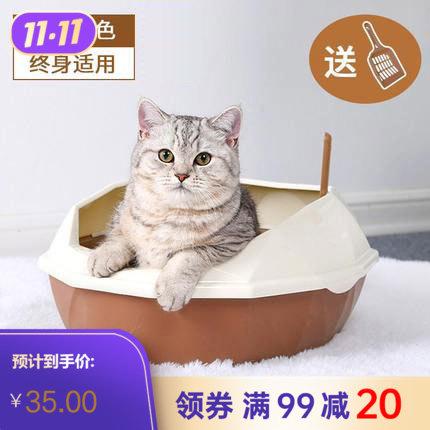 西西猫 钻石猫砂盆 大号 茶色