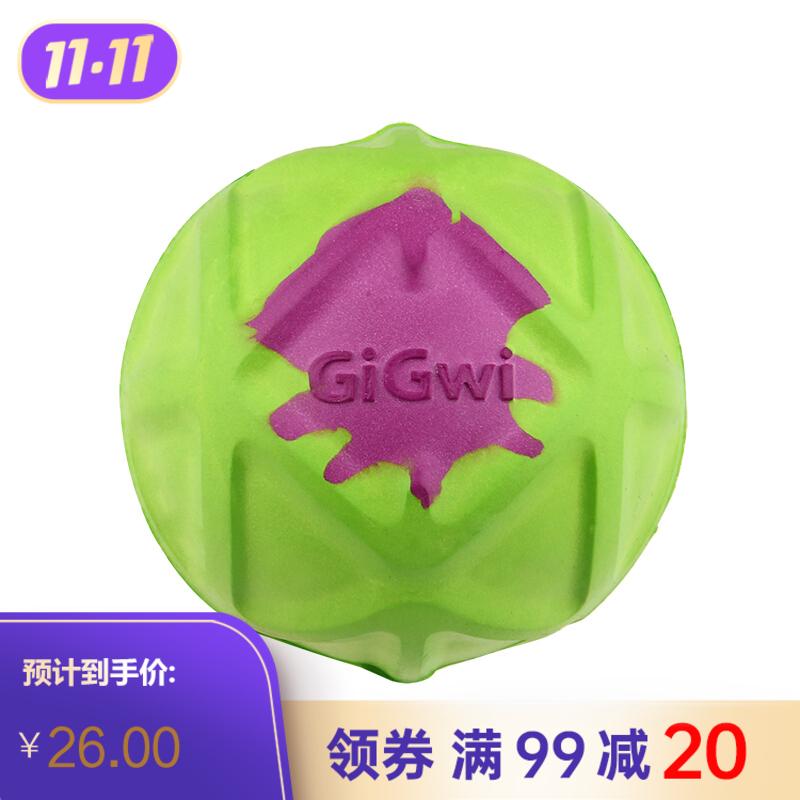 贵为 乐享球 绿色