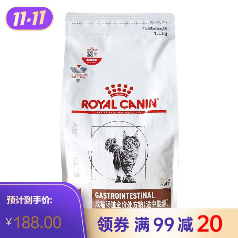 皇家成猫肠道全价处方粮 GIM35(适中能量) 1.5KG