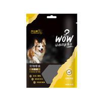 禾仕嘉WOW训练系列奶酪趣 100g/袋