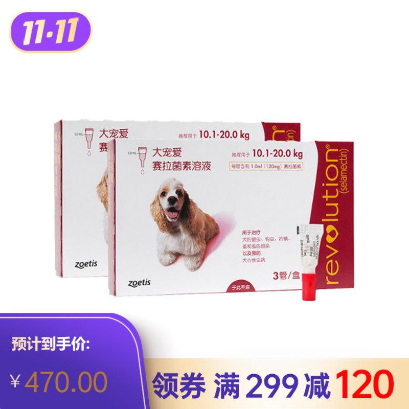 硕腾 大宠爱半年套包 10.1-20.0kg中型犬用 1ml*3支/盒,共2盒