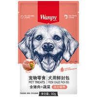 Wanpy顽皮犬用(活力营养) 猪肉+蔬菜鲜封包 80g/包