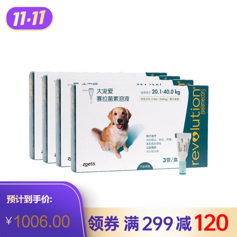 硕腾 大宠爱全年套包 20.1-40.0kg大中型犬用 2ml*3支/盒,共4盒