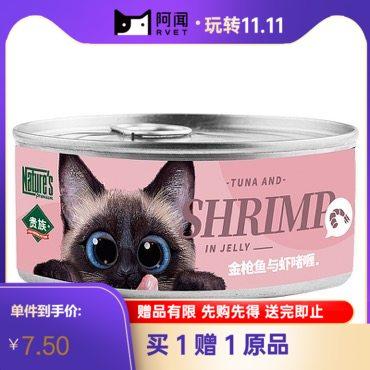 贵族 猫罐 金枪鱼与虾肉 170g