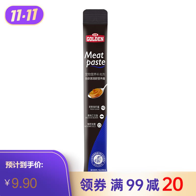 谷登 鱼籽酱增肥营养膏 袋装 10g