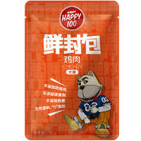 Wanpy Happy100犬用鸡肉鲜封包 70g